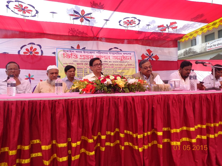 Chief Engineer of LGED was present at Laying Foundation Program of Tangali Sadar Upazila complex on 01/05/15