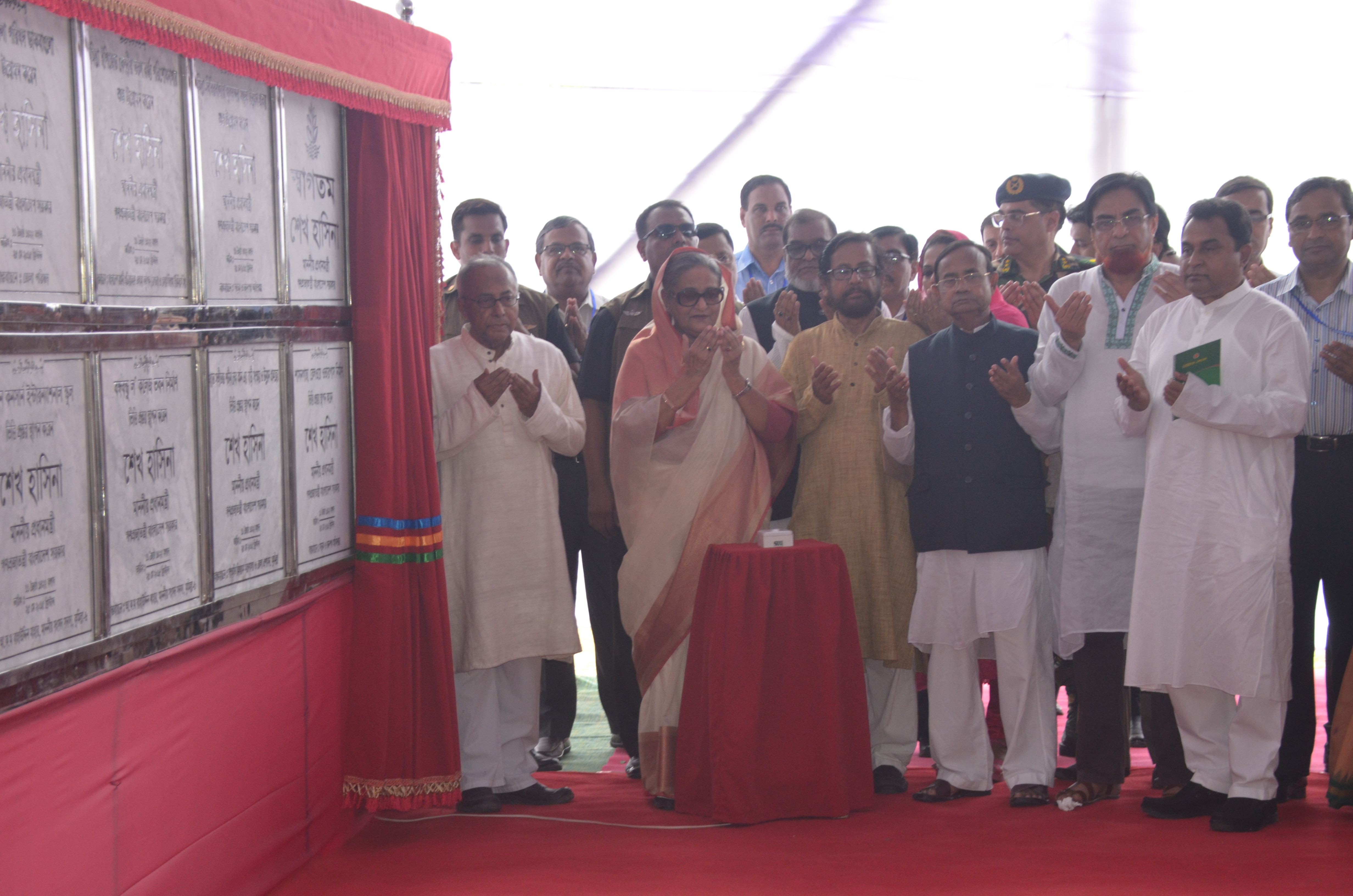 Hon'ble Prime Minister, Sheikh Hasina inaugurates several development works in Comilla including 304 m Bridge on Pararband River and 418 m Bridge on Kathalia River of Meghna Upazila on 25/05/2015, where Chief Engineer of LGED, Mr. Shyama Prosad Adhikari was present. LGED is the implementing Agency to construct those Bridges.