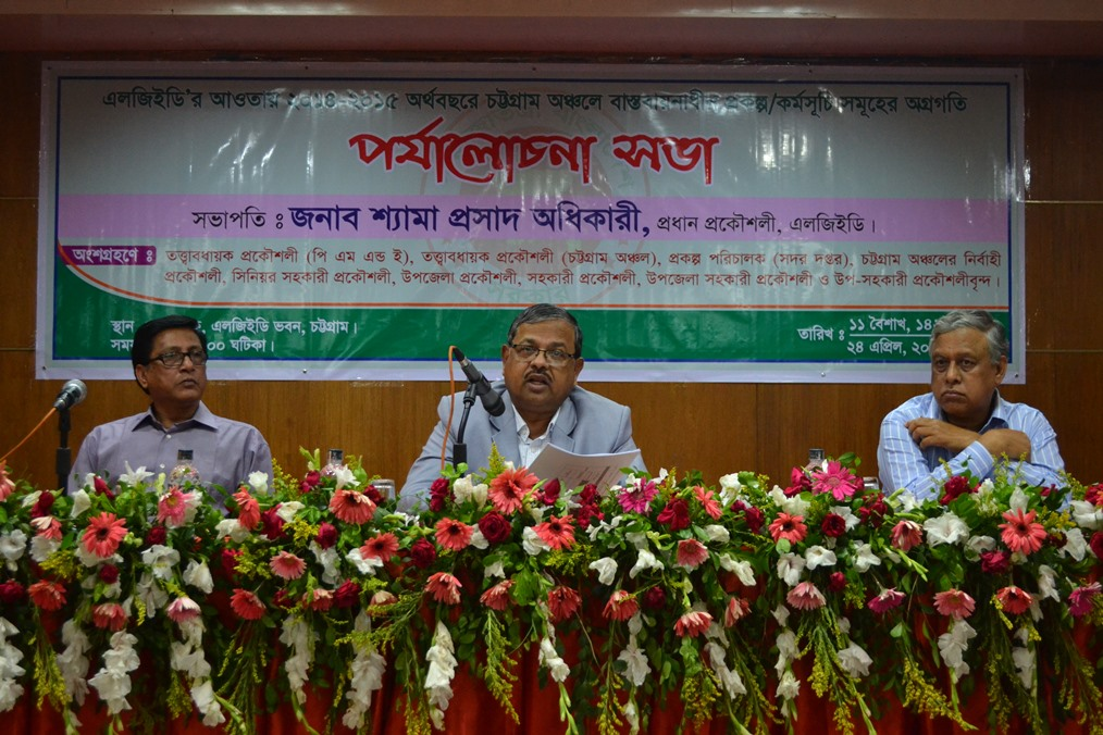 LGED Chief Engineer Shyama Prosad Adhikari speaking at a review meeting on various development activities at hall room of LGED, Chittagong on 24 April 2015.