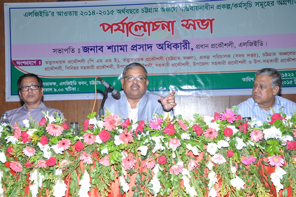 LGED Chief Engineer Shyama Prosad Adhikari speaking at a review meeting on various development activities at hall room of LGED, Chittagong on 24 April 2015