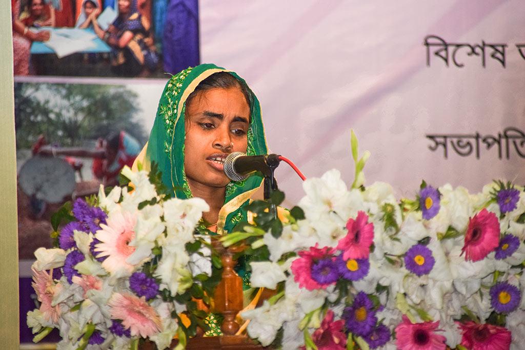 আন্তর্জাতিক নারী দিবস ২০১৮ সন্মাননা পুরস্কার প্রদান ও আলোচনা অনুষ্ঠান