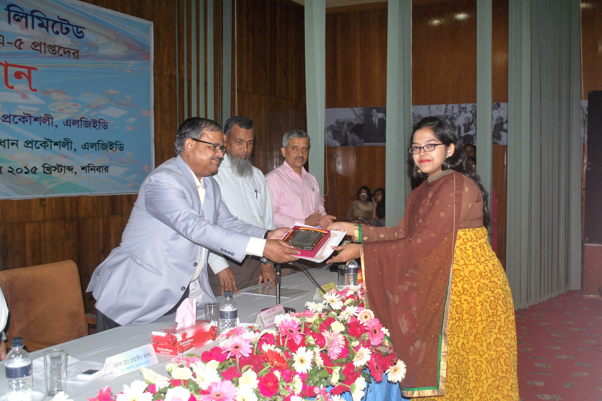 CE, LGED gives award to GPA-5 holder of SSC & HSC students