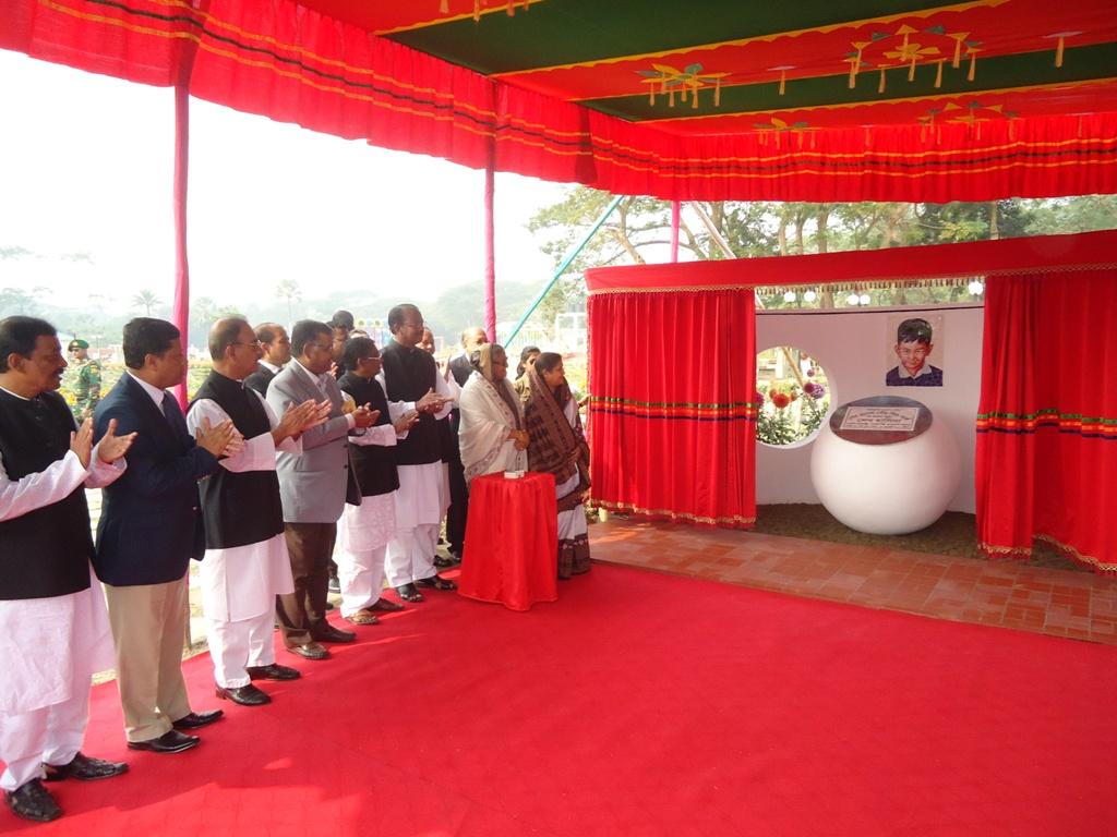 Hon'ble PM inaugurates Sheikh Rasel Poura Shishu Park