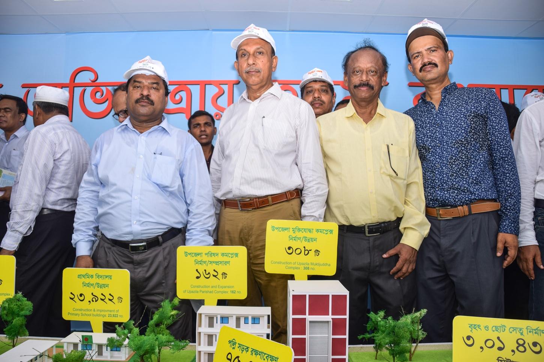 National Development Fair Oct'2018